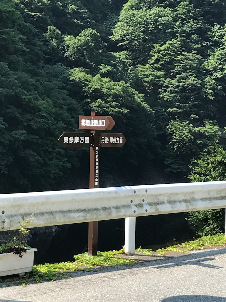 f:id:hatakofuru:20170709092206j:image