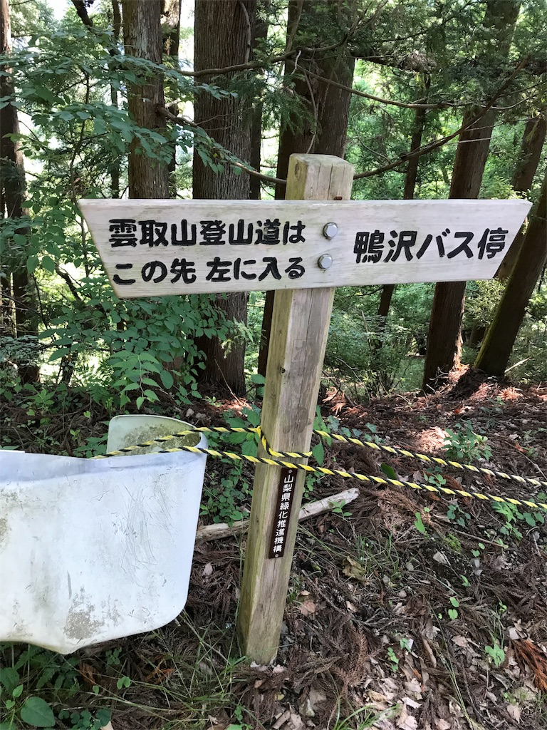 f:id:hatakofuru:20170709101705j:image