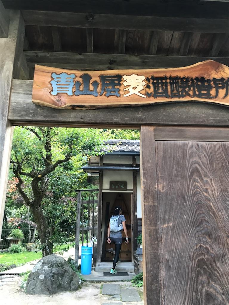 f:id:hatakofuru:20170709233055j:image