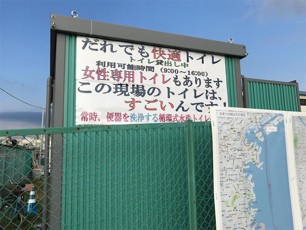f:id:hatakofuru:20170715201619j:image