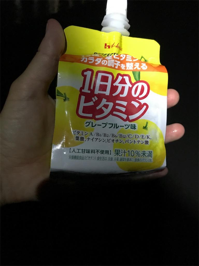 f:id:hatakofuru:20170717171735j:image