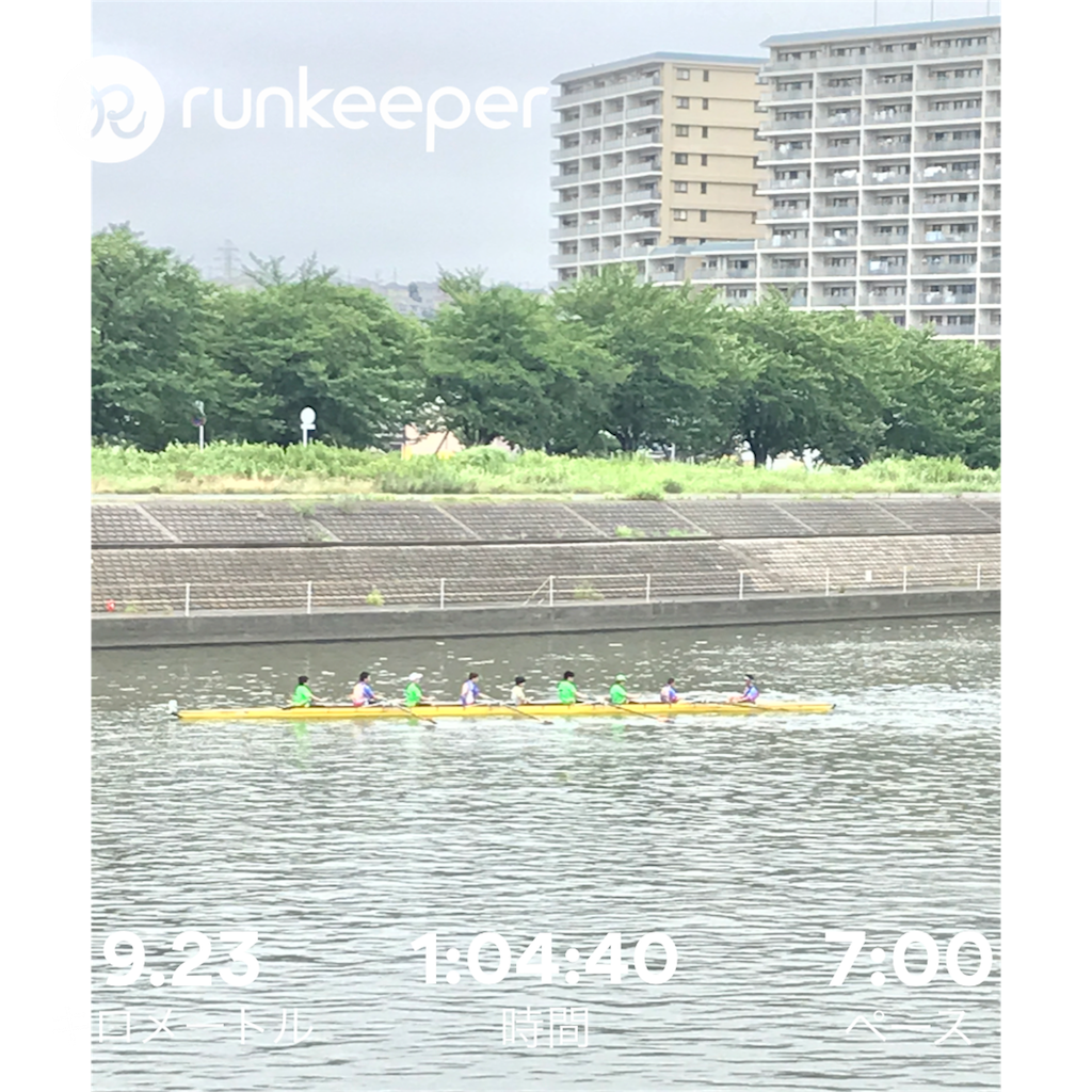 f:id:hatakofuru:20170801172059p:image