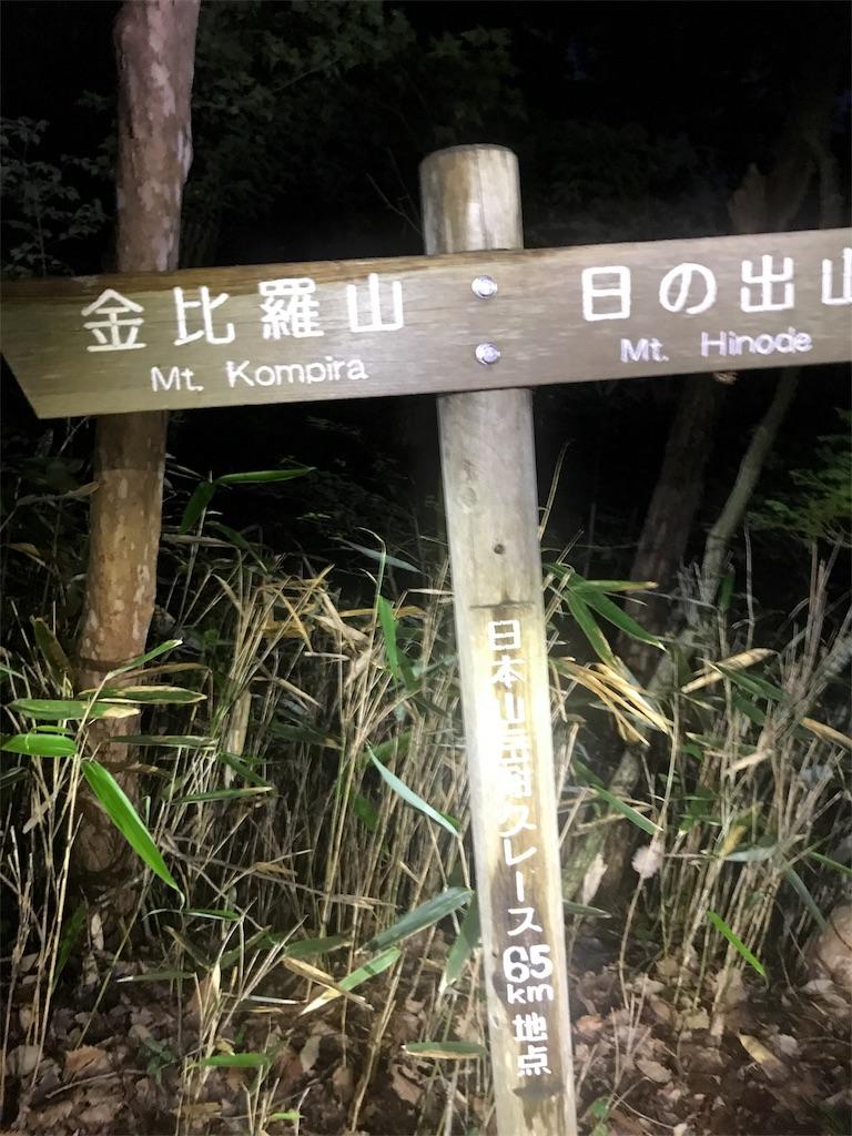 f:id:hatakofuru:20170808084104j:image