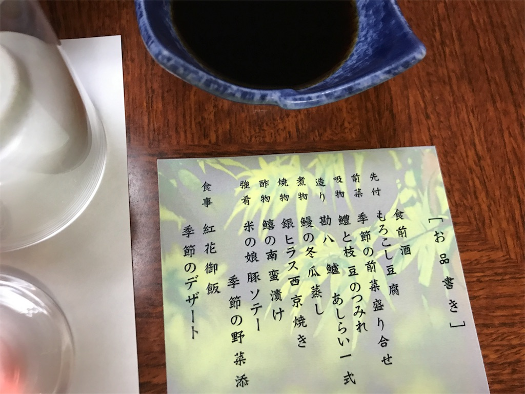 f:id:hatakofuru:20170816200020j:image