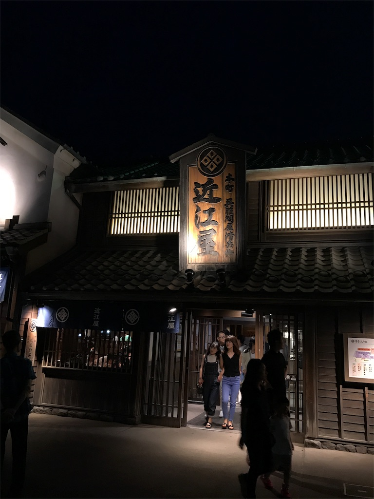 f:id:hatakofuru:20170816211304j:image