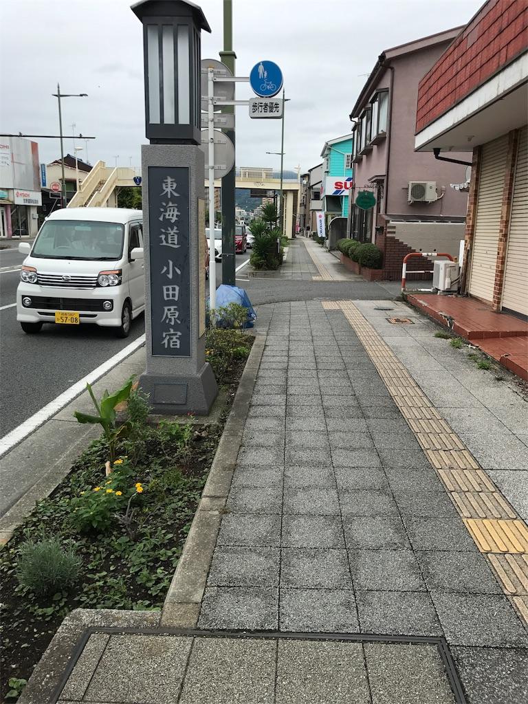 f:id:hatakofuru:20170817234810j:image