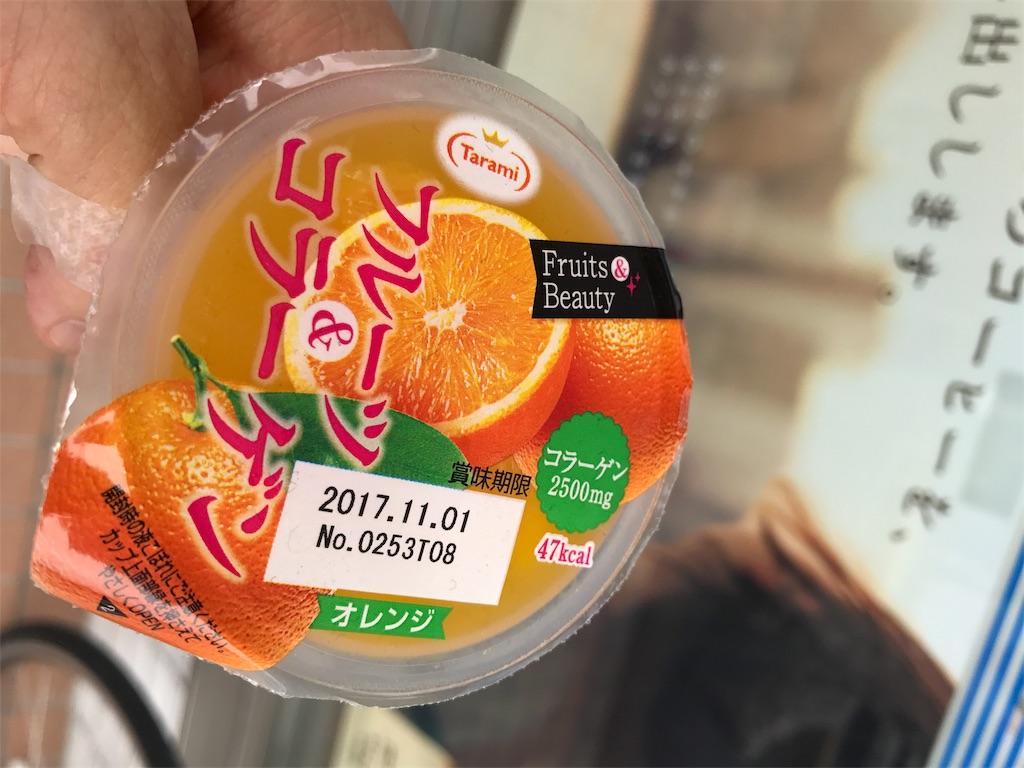 f:id:hatakofuru:20170817235156j:image