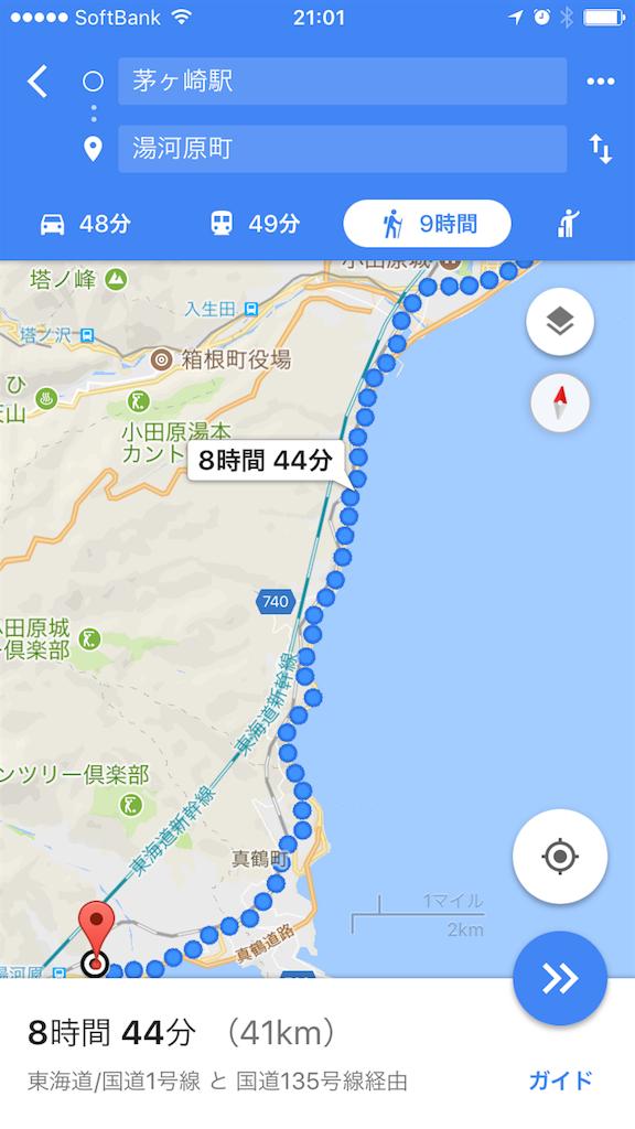 f:id:hatakofuru:20170819002101p:image
