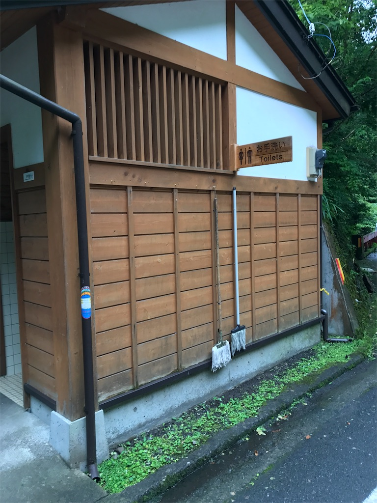 f:id:hatakofuru:20170903195103j:image