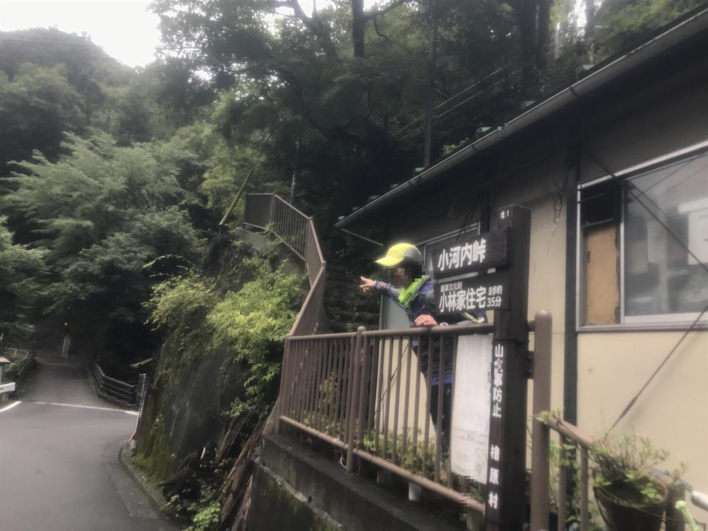 f:id:hatakofuru:20170903200126p:image