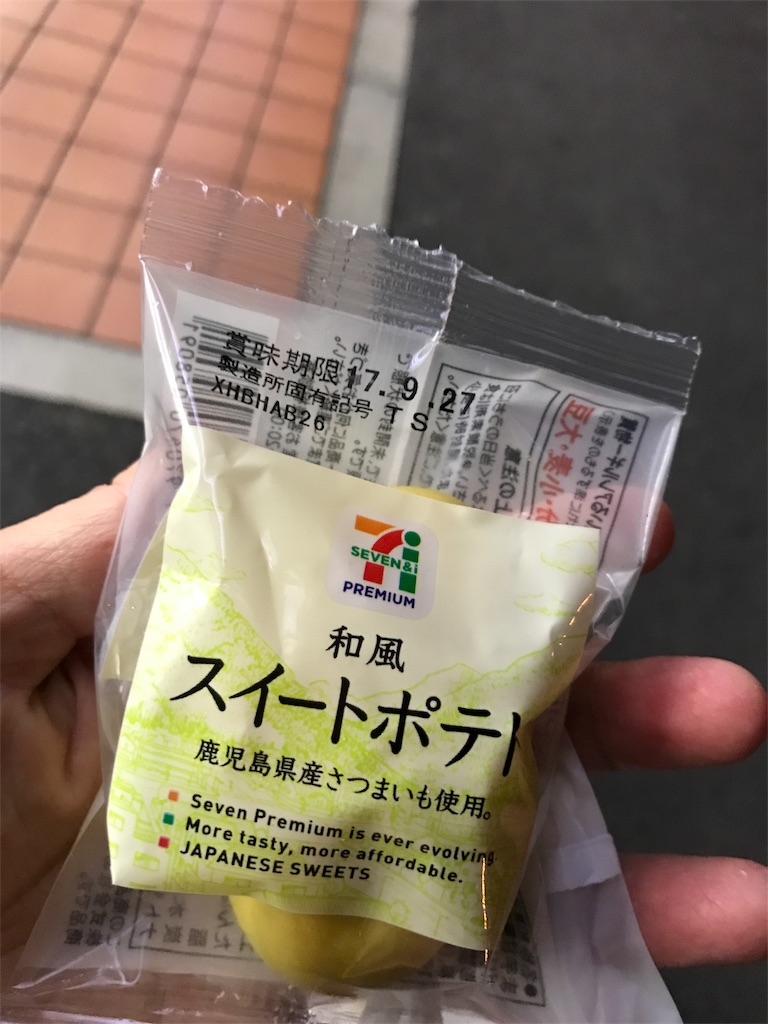 f:id:hatakofuru:20170912061134j:image
