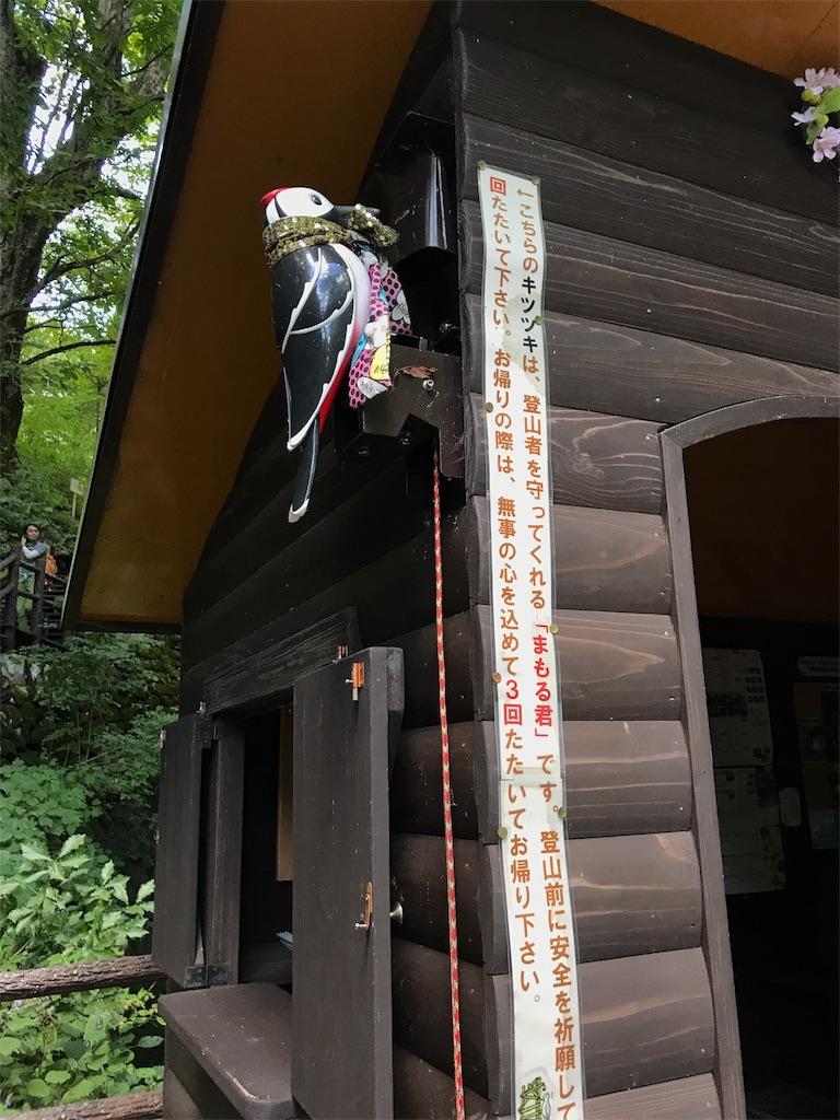 f:id:hatakofuru:20170920153332j:image