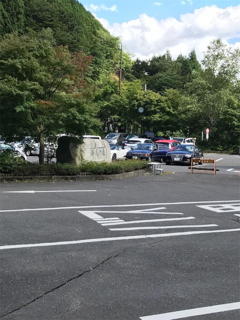 f:id:hatakofuru:20170920153527j:image