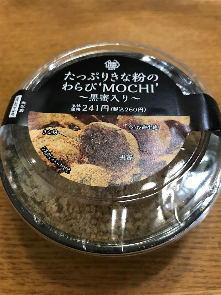 f:id:hatakofuru:20170924114445j:image