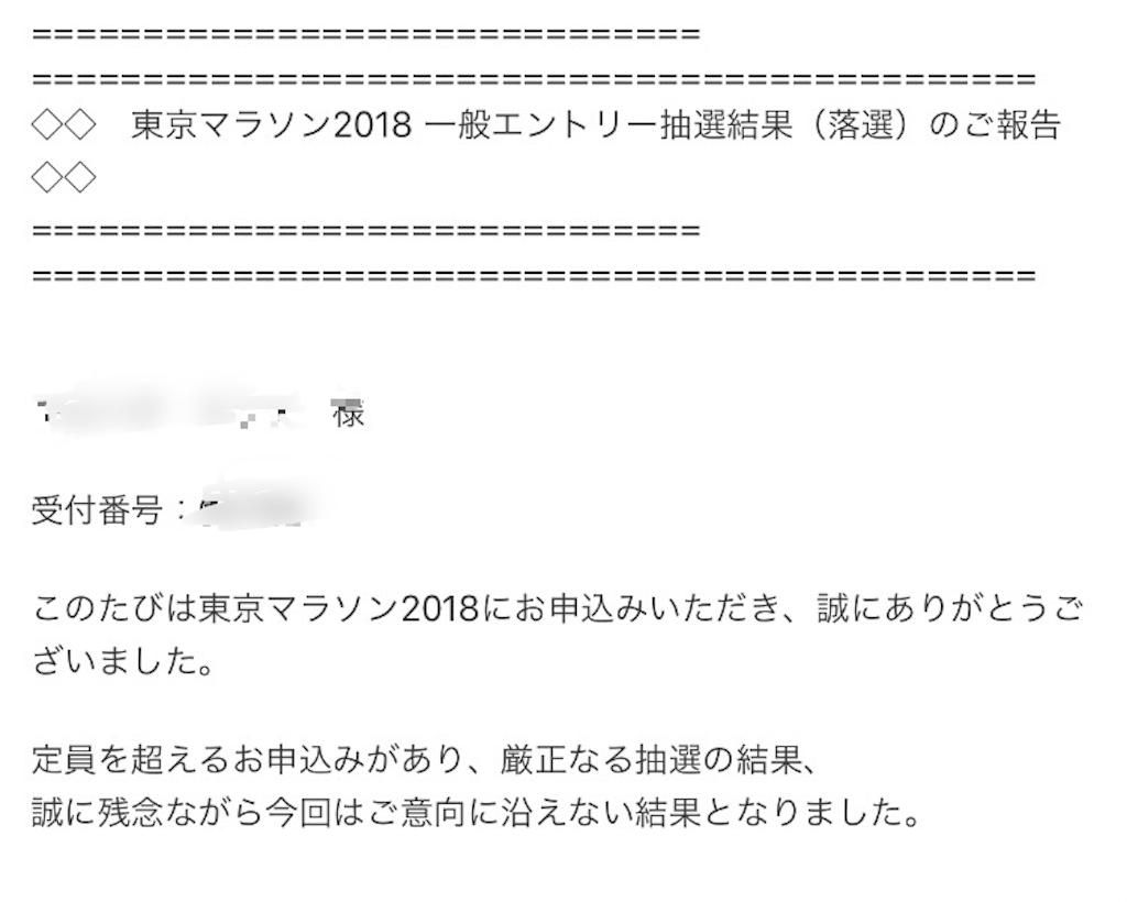 f:id:hatakofuru:20170925113227p:image