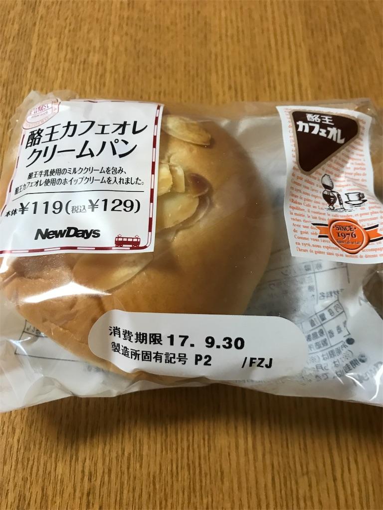 f:id:hatakofuru:20170929080713j:image