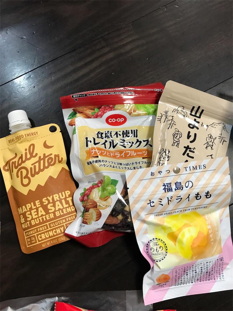 f:id:hatakofuru:20171001201952j:image