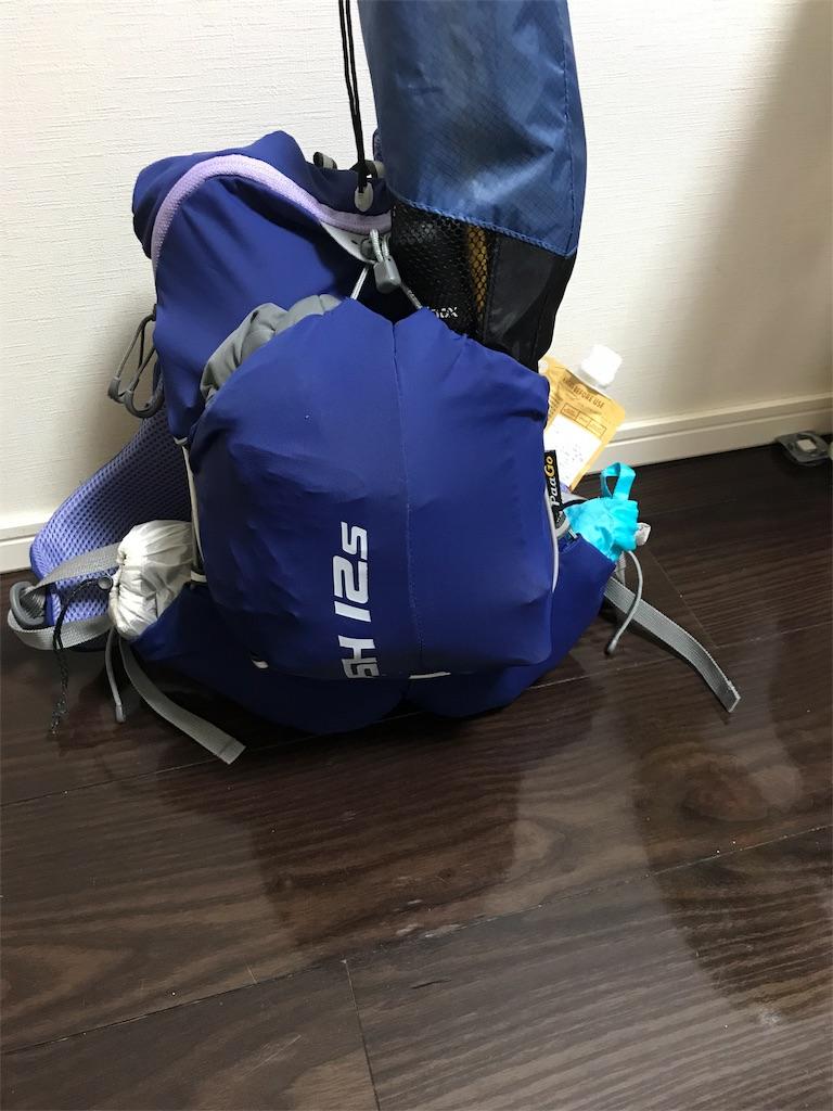 f:id:hatakofuru:20171001202420j:image