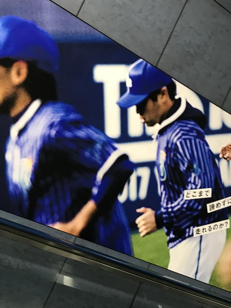 f:id:hatakofuru:20171028010913j:plain