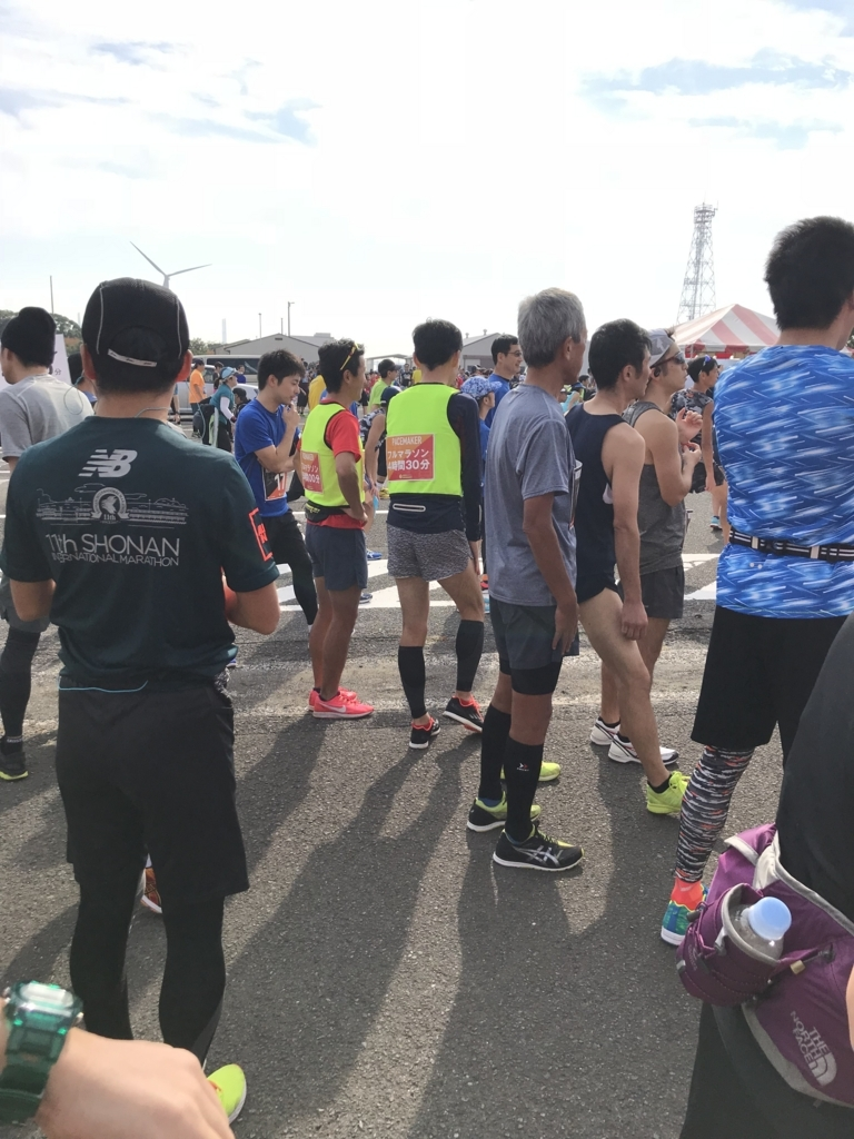 f:id:hatakofuru:20171105072513j:plain