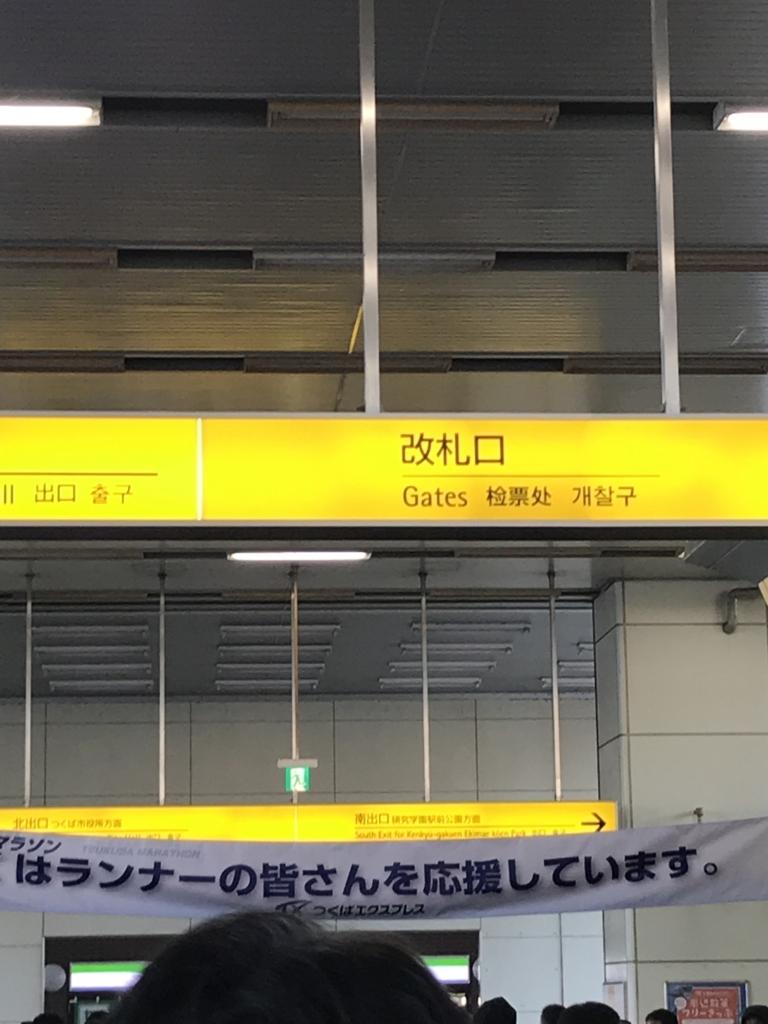 f:id:hatakofuru:20171127202326j:plain