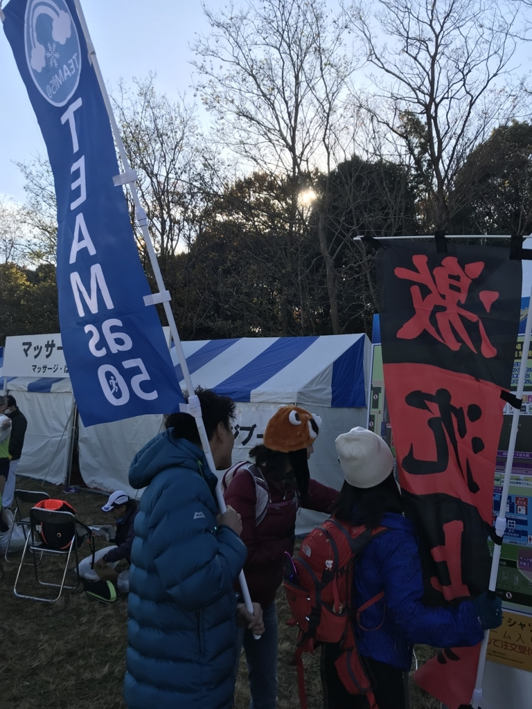 f:id:hatakofuru:20171127202544j:plain