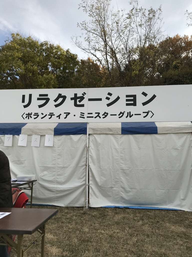f:id:hatakofuru:20171128195948j:plain