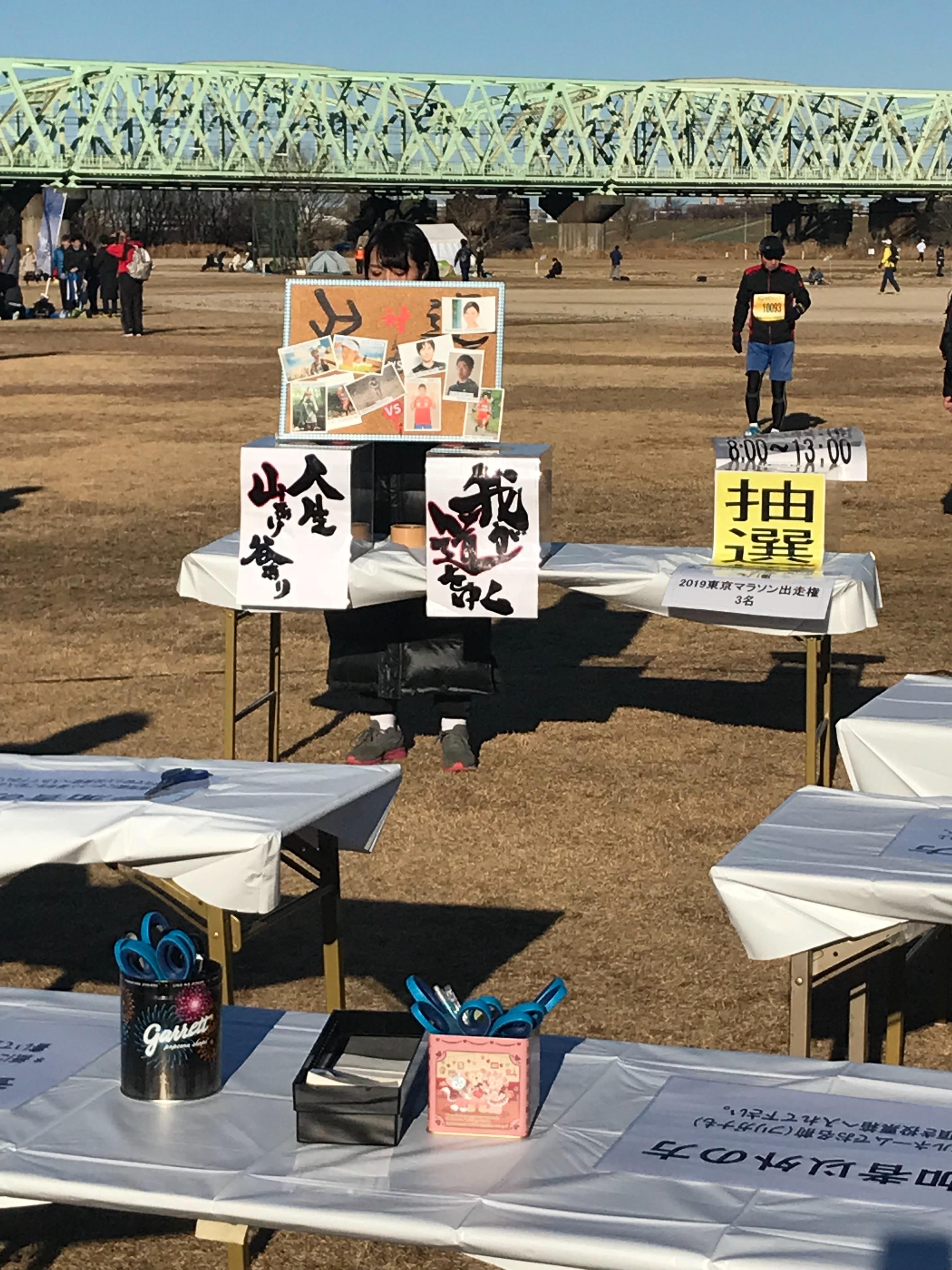 f:id:hatakofuru:20180115200310j:image