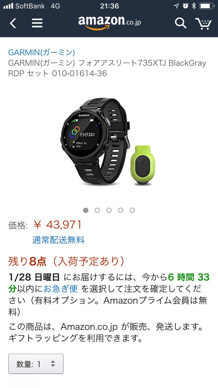 f:id:hatakofuru:20180130074943p:image