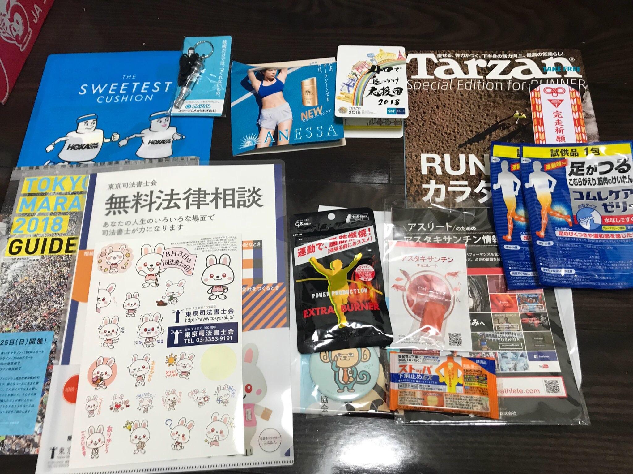 f:id:hatakofuru:20180226205327j:image