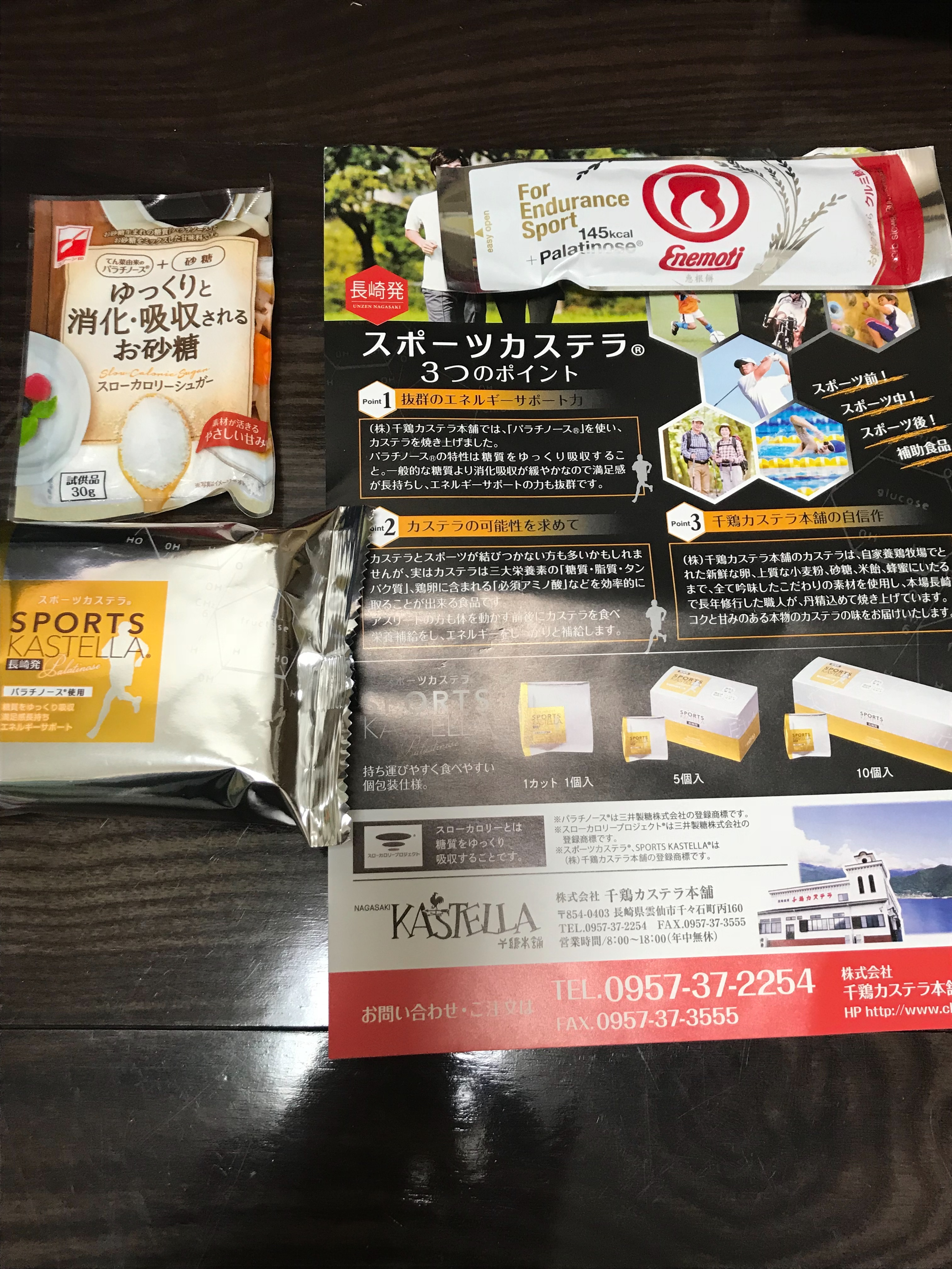 f:id:hatakofuru:20180226214836j:image