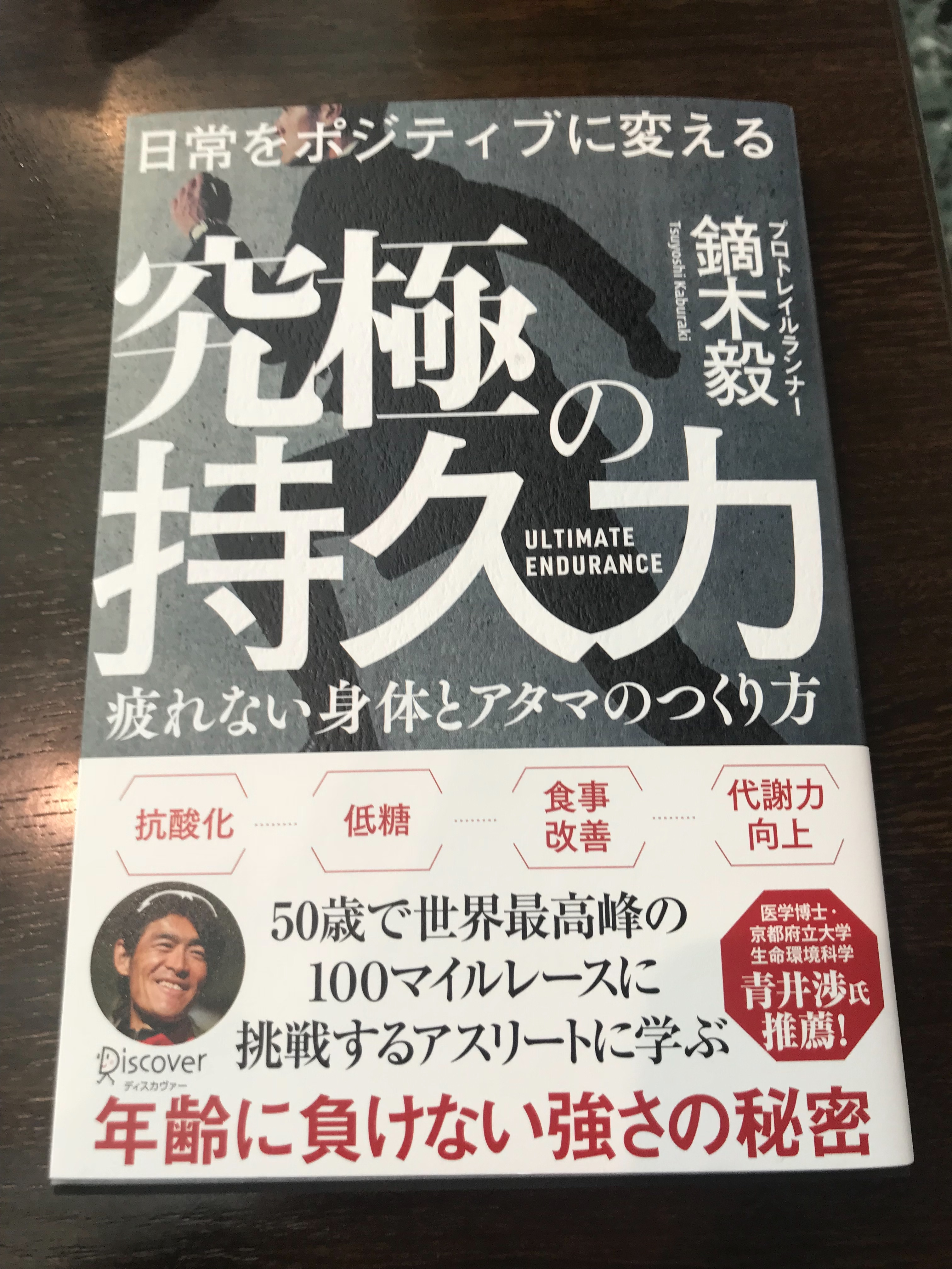 f:id:hatakofuru:20180226215132j:image