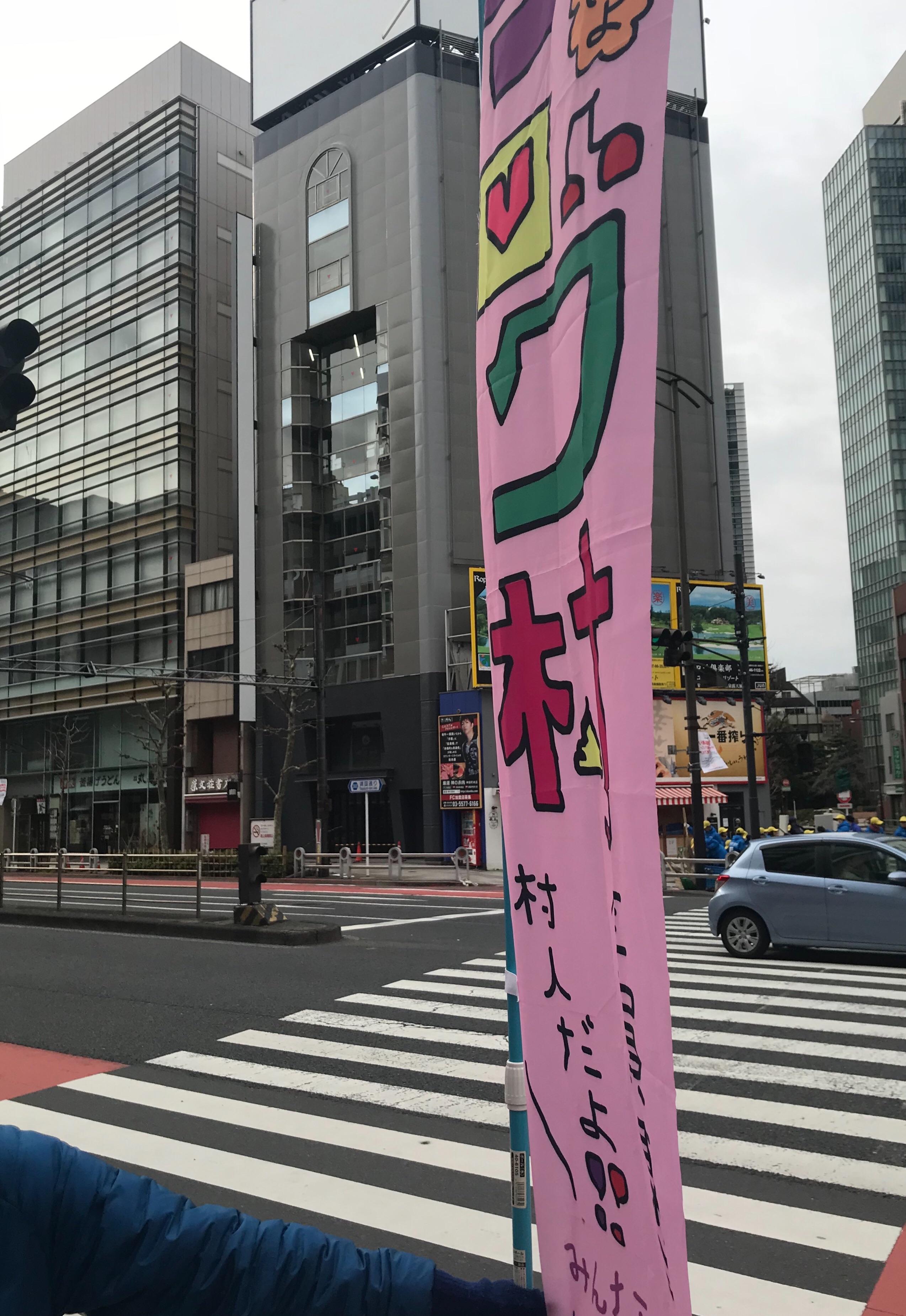 f:id:hatakofuru:20180228074709j:image