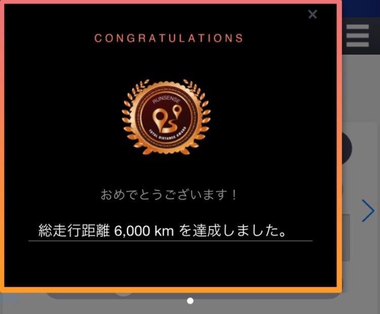 f:id:hatakofuru:20180308075834j:image