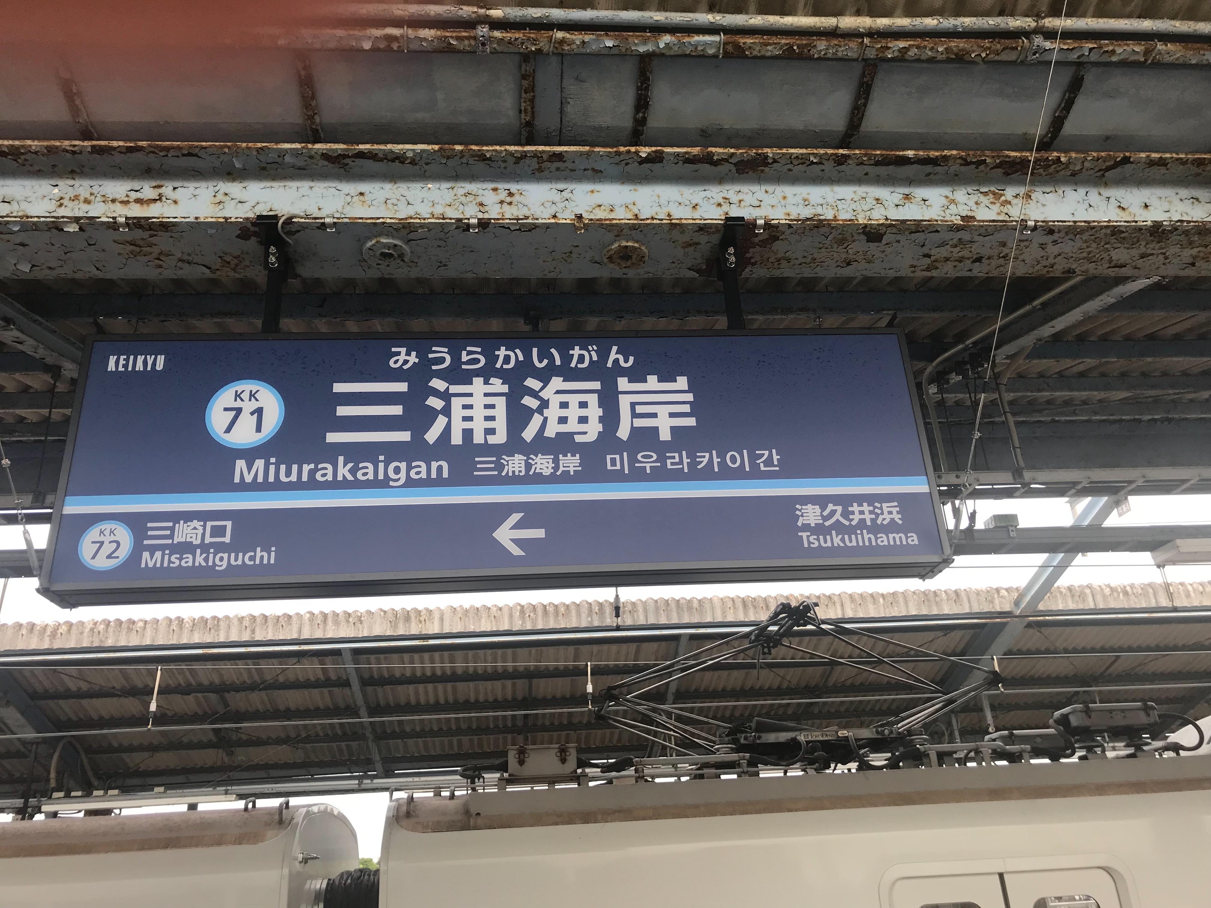 f:id:hatakofuru:20180428001654j:image