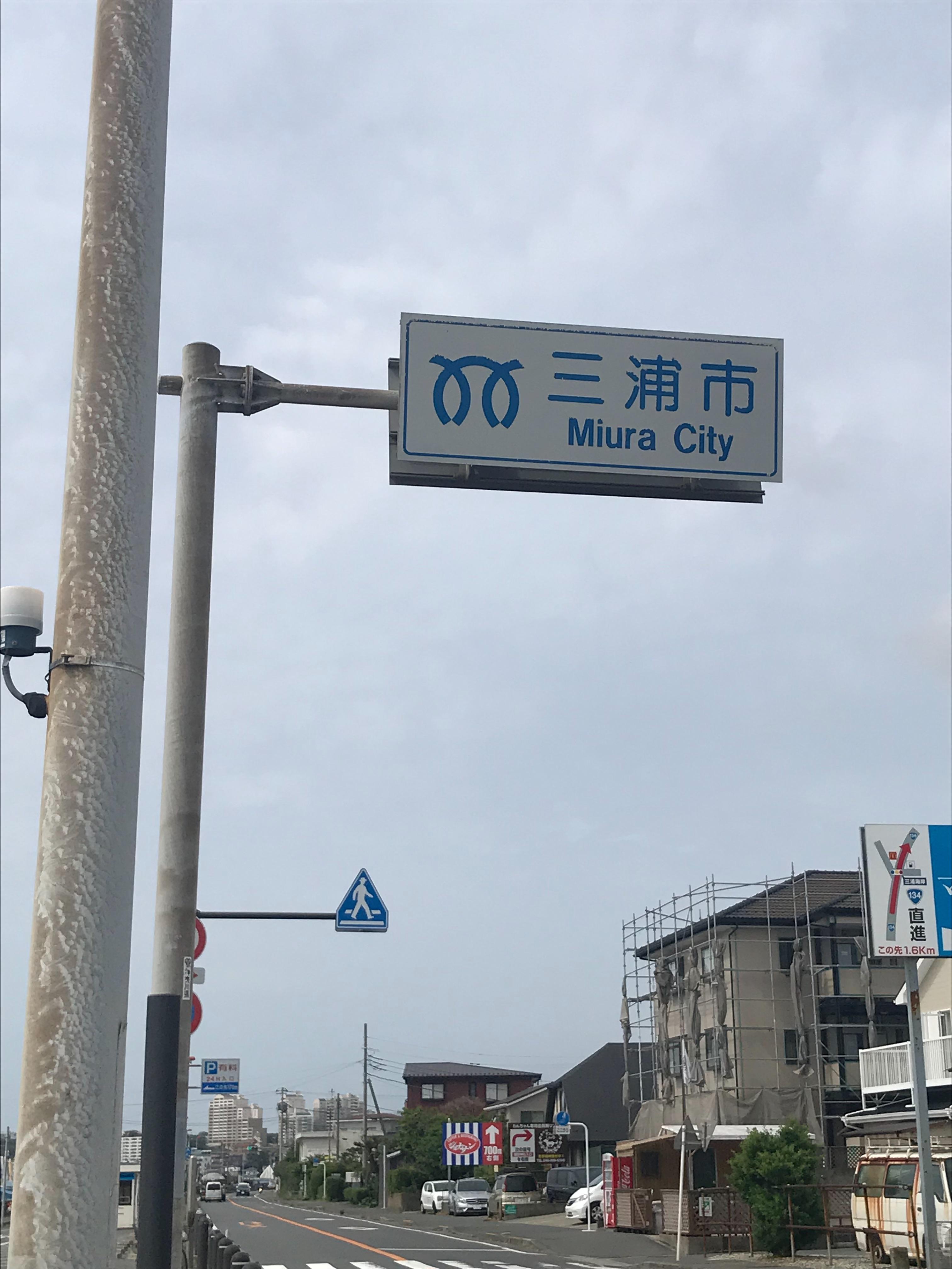 f:id:hatakofuru:20180428002241j:image