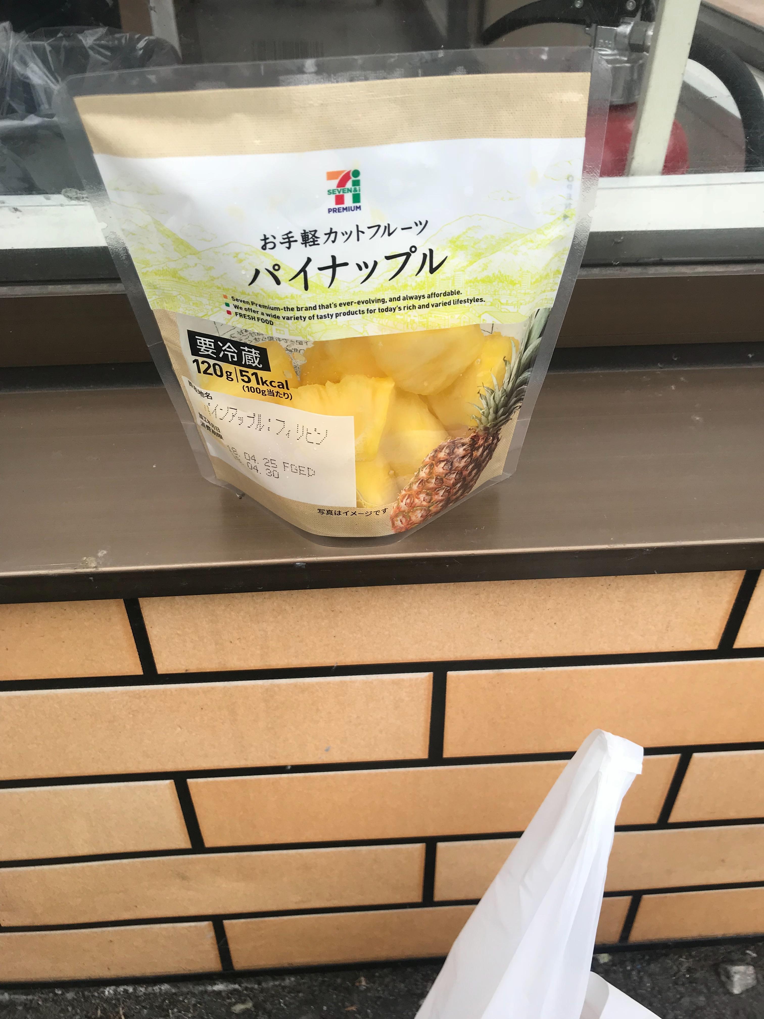 f:id:hatakofuru:20180430201616j:image