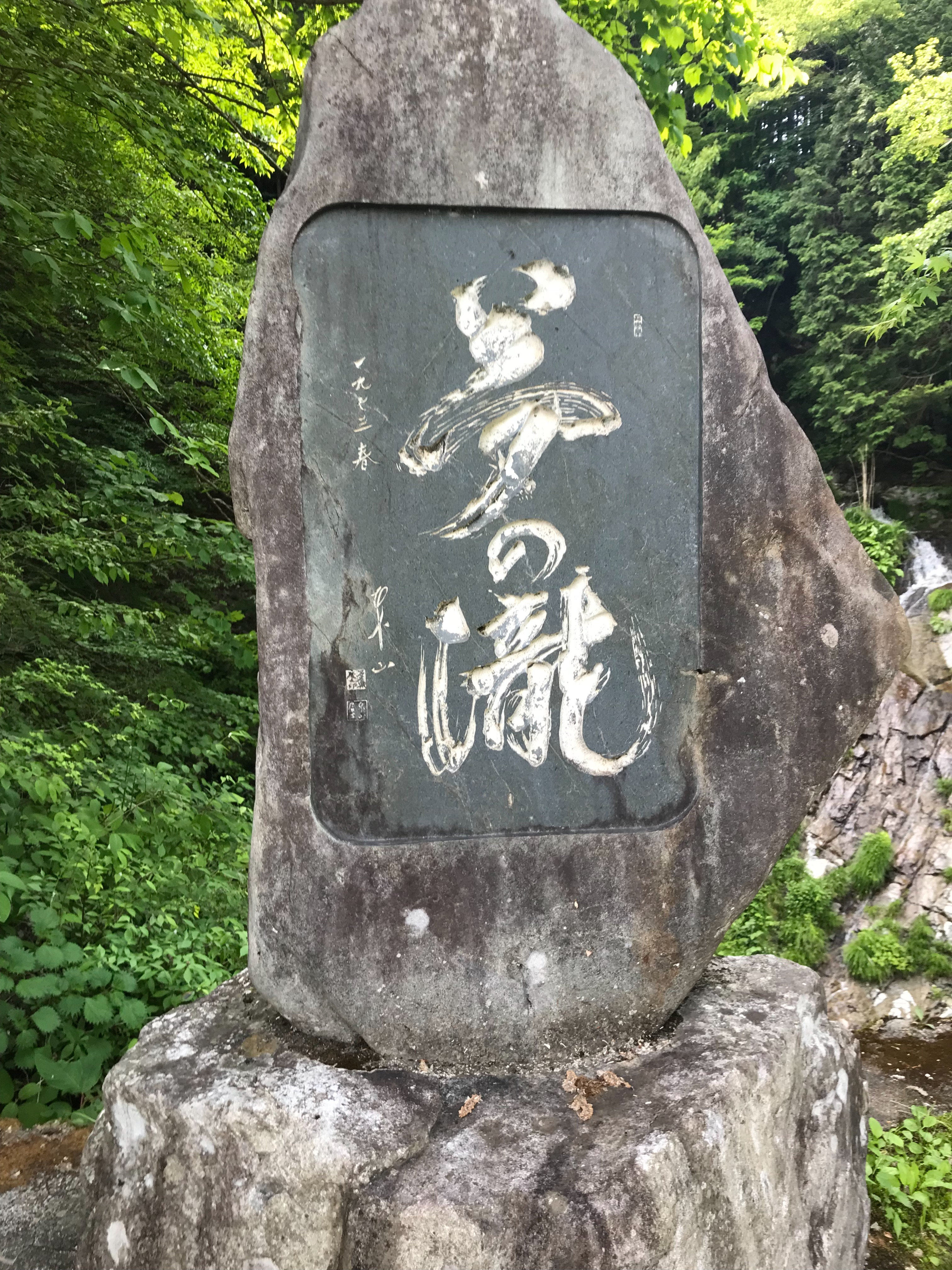 f:id:hatakofuru:20180522164026j:image