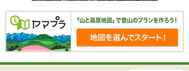 f:id:hatakofuru:20180616212403j:image