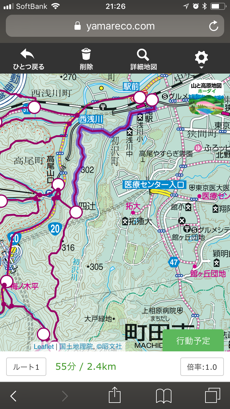f:id:hatakofuru:20180616212714p:image