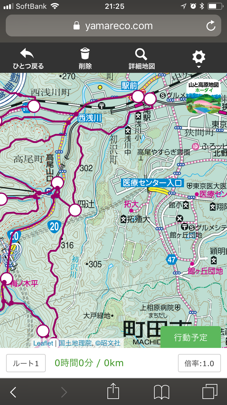 f:id:hatakofuru:20180616214415p:image