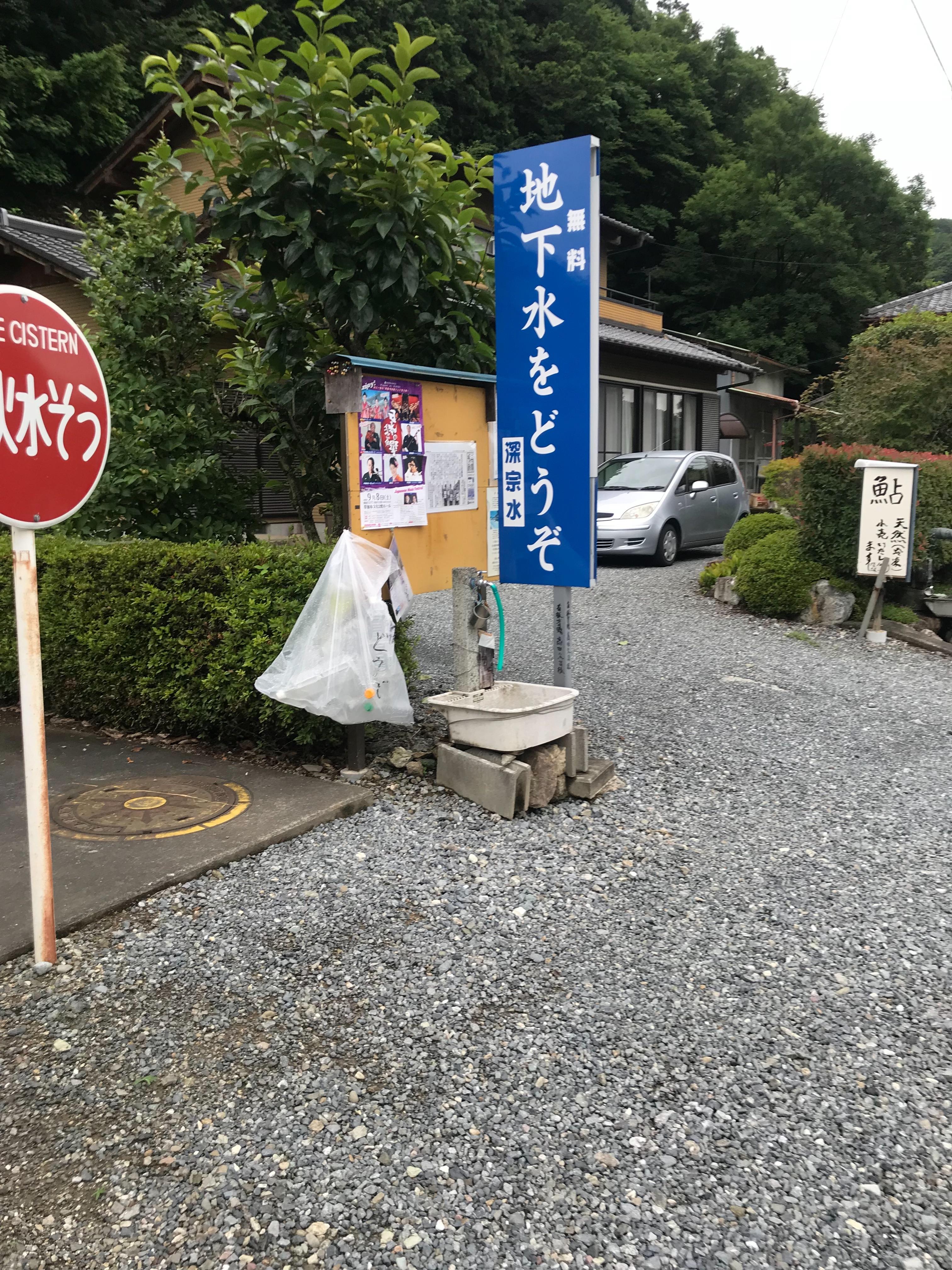 f:id:hatakofuru:20180709225028j:image