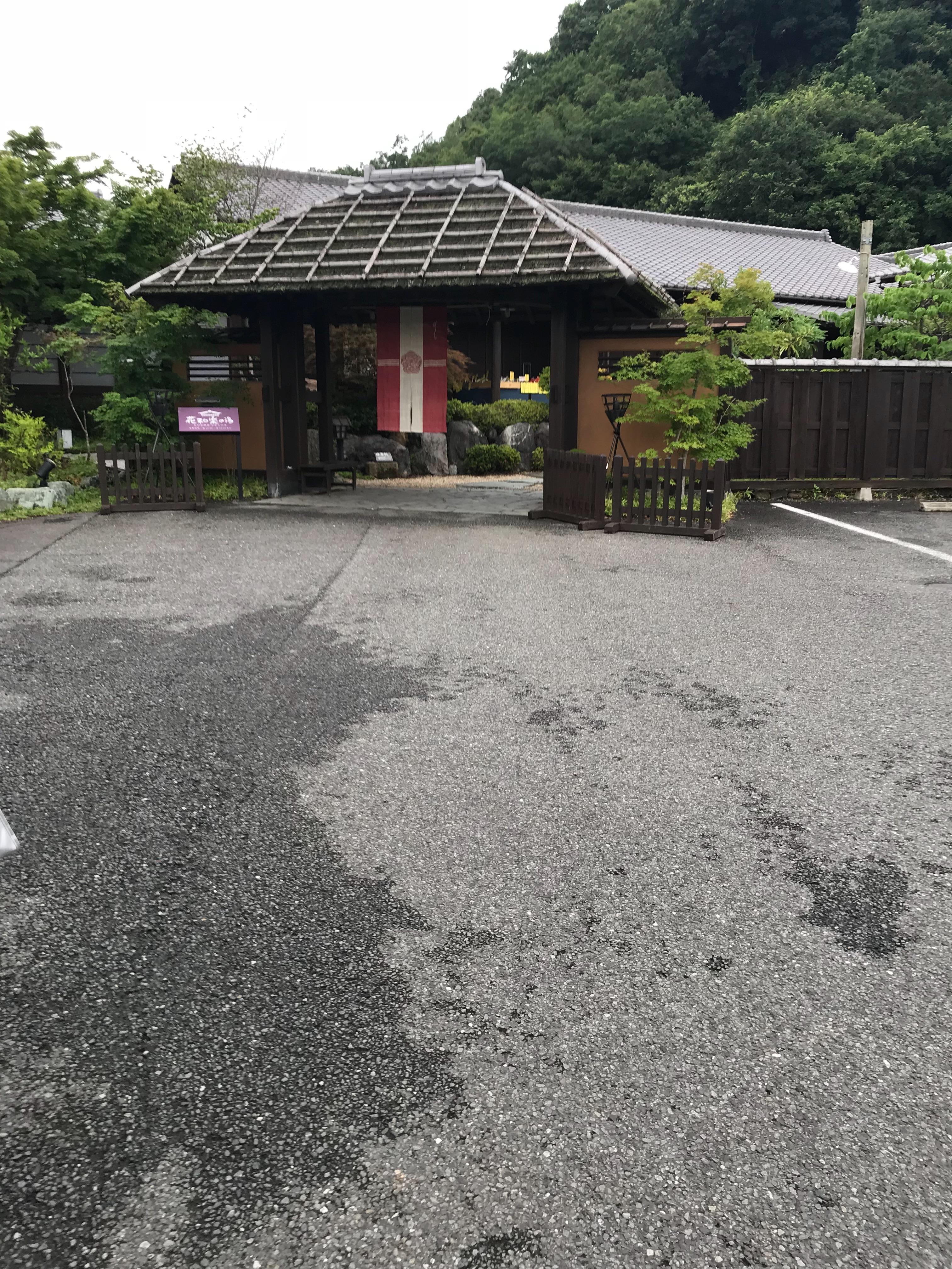 f:id:hatakofuru:20180710074449j:image