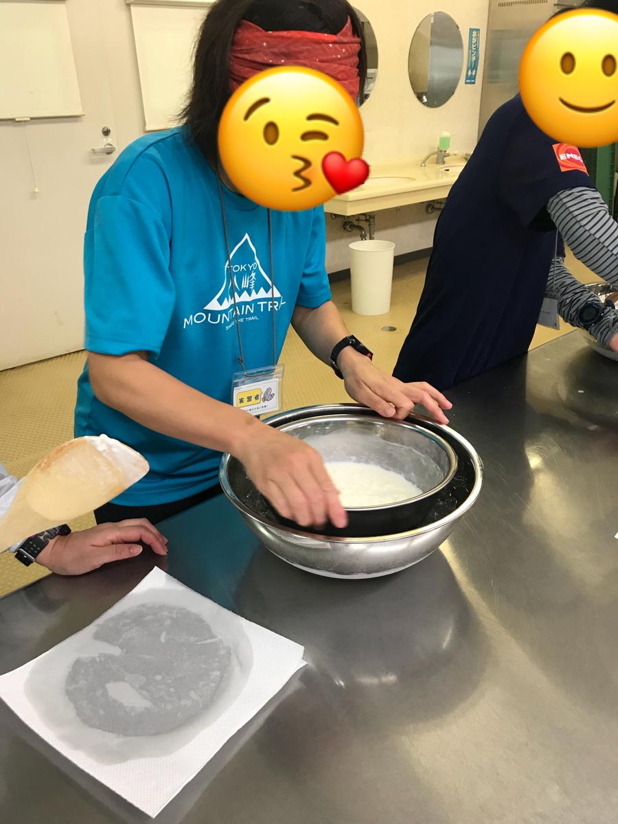 f:id:hatakofuru:20180710075143p:image