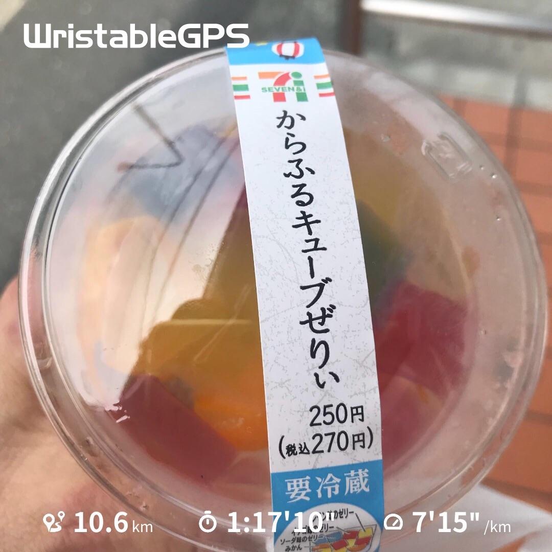 f:id:hatakofuru:20180722082948j:image