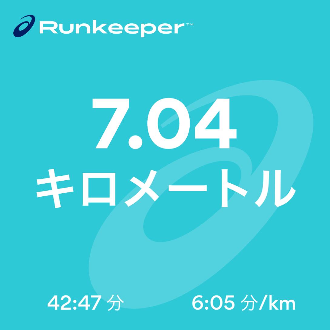 f:id:hatakofuru:20180728180653p:image