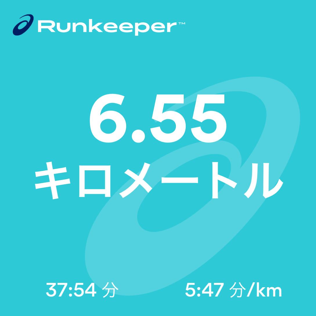 f:id:hatakofuru:20180805091652p:image