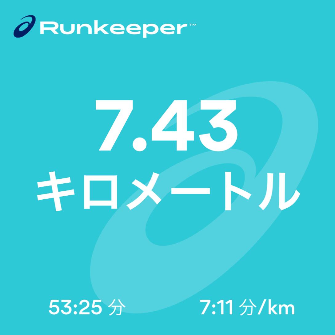 f:id:hatakofuru:20180809163828p:image