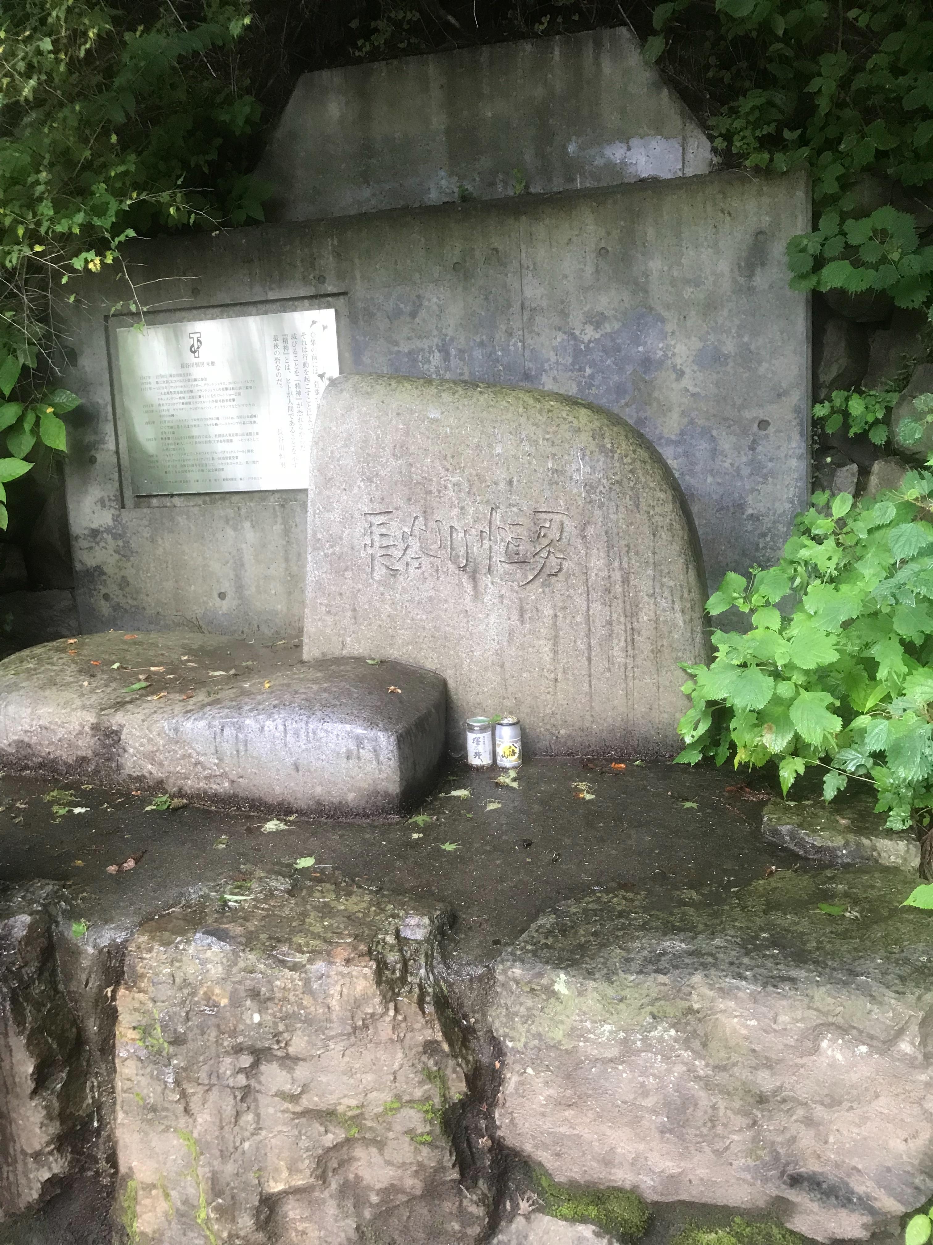 f:id:hatakofuru:20180814072254j:image