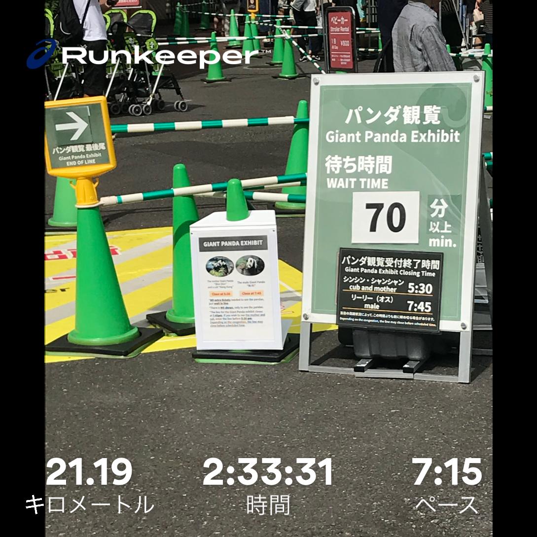 f:id:hatakofuru:20180820135040p:image